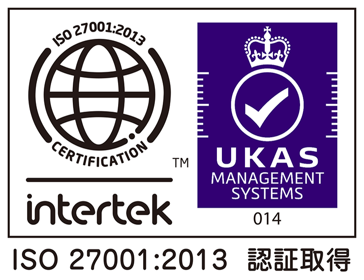 intertek-logo